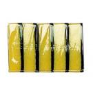 Spužva za ribanje, zelena/žuta, 100 x 70 x 30 mm, pakiranje = 5 komada